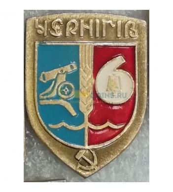 Значок Чернигов