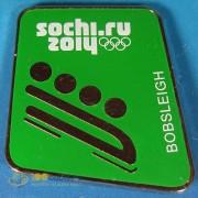Значок Сочи 2014 Пиктограммы Санные виды спорта - Бобслей