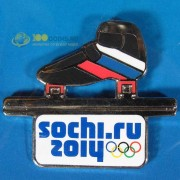 Значок Сочи 2014 Спортивный инвентарь Коньки для шорт-трека