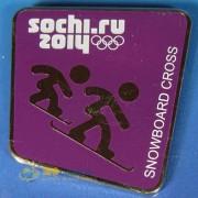 Значок Сочи 2014 Пиктограммы Сноуборд - Кросс