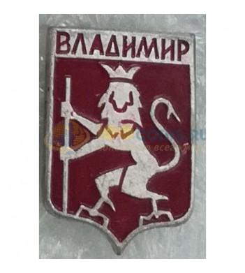 Значок Владимир (тип 3)