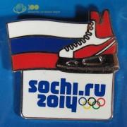 Значок Сочи 2014 Спортивный инвентарь Хоккейные коньки 2