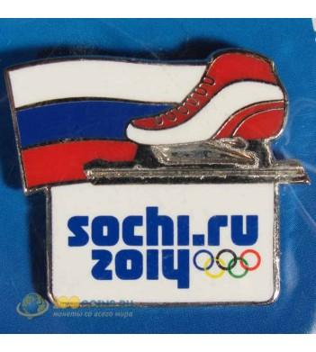 Значок Сочи 2014 Спортивный инвентарь Конькобежные коньки