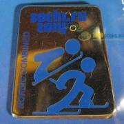 Значок Сочи 2014 Пиктограммы Лыжное двоеборье
