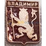 Значок Владимир (тип 1)
