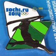 Значок Сочи 2014 Спортивные силуэты-2 Фристайл