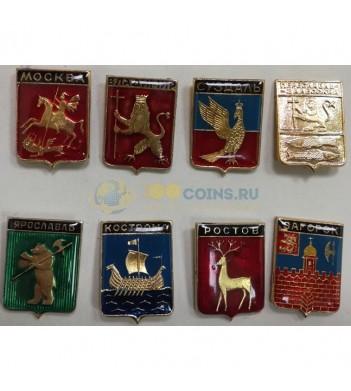 Набор 8 значков Золотое кольцо России